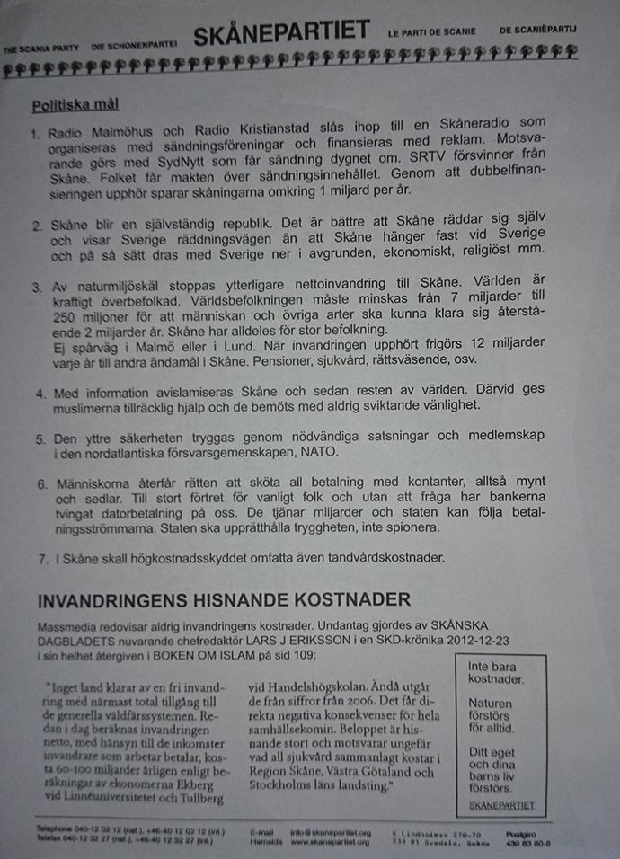 Skånepartiet 05-tum